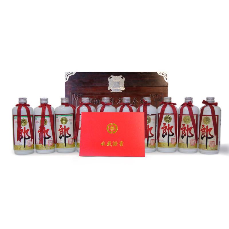 1990-1999年郎酒套装(10瓶)