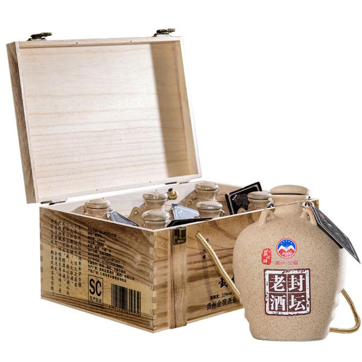 53°茅台镇酱香型白酒陈年老窖纯粮食白酒整箱500ml*6瓶装