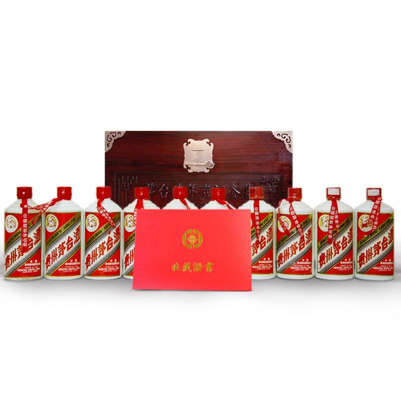 1990-1999年茅台套装(10瓶)