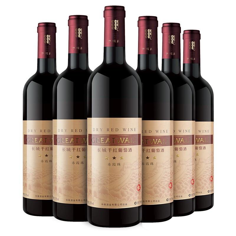 红酒 中粮长城(GreatWall)红酒 中粮长城星级干红葡萄酒系列750ml (北京版)