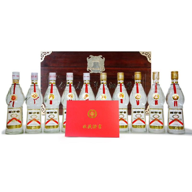 1990-1999年剑南春套装(10瓶)