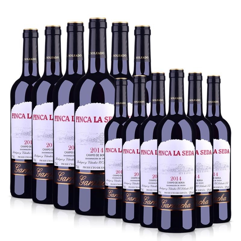 【买一箱得两箱】西班牙原瓶进口红酒塞德庄园(DO级)干红葡萄酒750ml*6整箱装