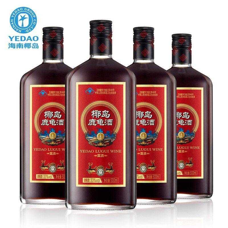 33° 椰岛鹿龟酒500ml 实惠装 (4瓶装)