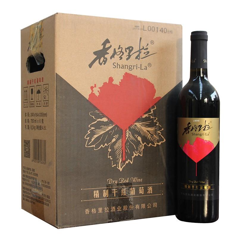 香格里拉红酒  精制干红葡萄酒 750ml*6瓶 整箱装