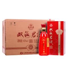42°双沟珍宝坊红君坊2号浓香型白酒500ml(6瓶装)