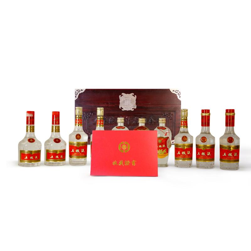 1990-1999年五粮液套装(10瓶)