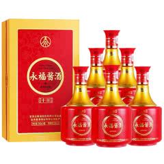 老酒.53度五粮液股份有限公司出品 永福酱酒500ml*6(2011年)