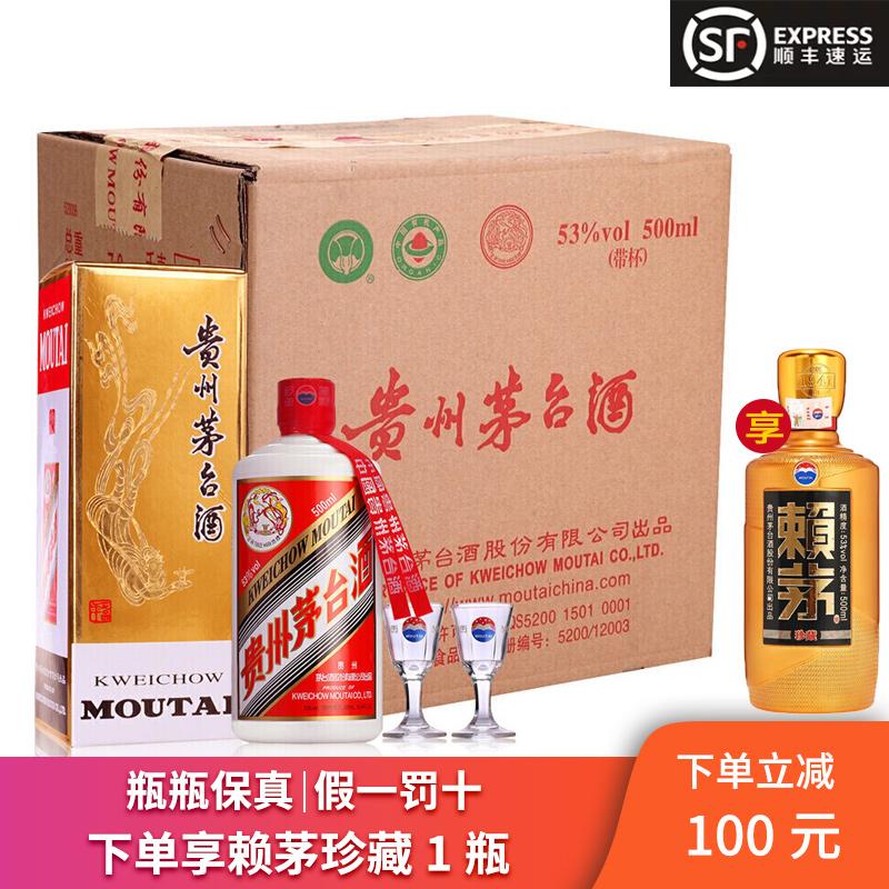 【歌德老酒特卖】53°飞天茅台2016年500ml*6瓶装(原箱)