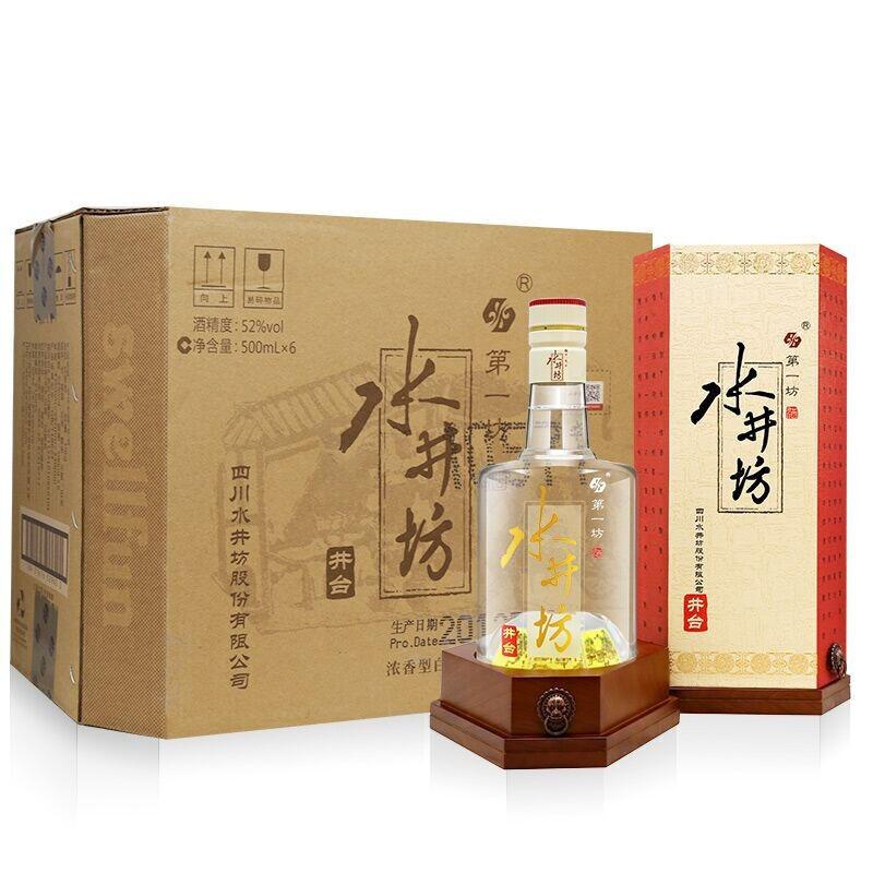 52°水井坊 井台装 浓香型白酒 500ml*6瓶 整箱装