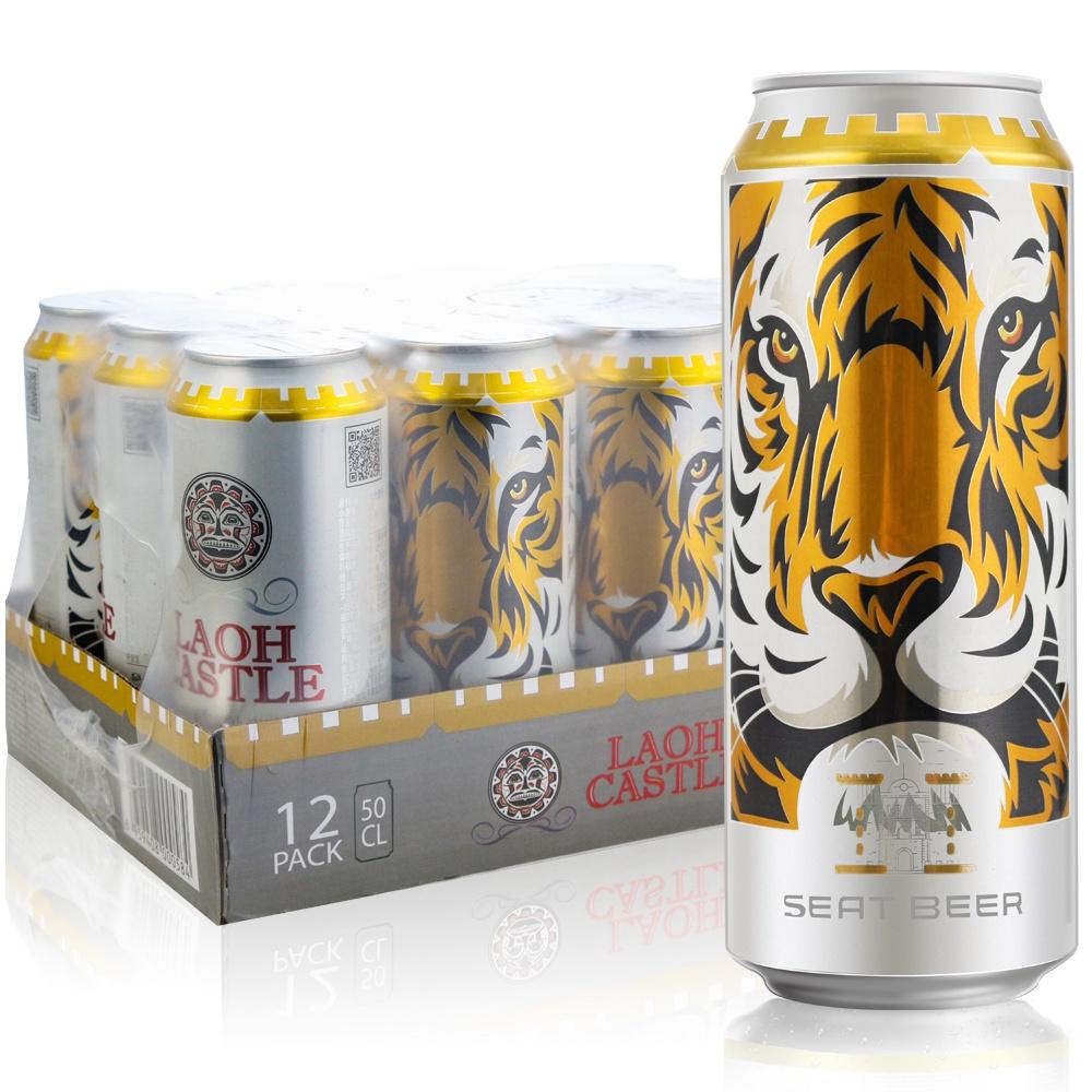 虎堡拉格小麦精酿啤酒500mL(24罐)