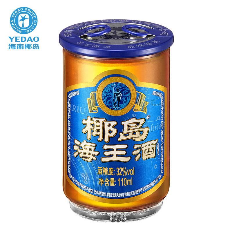 32º 椰岛海王酒 110ml(单杯装)