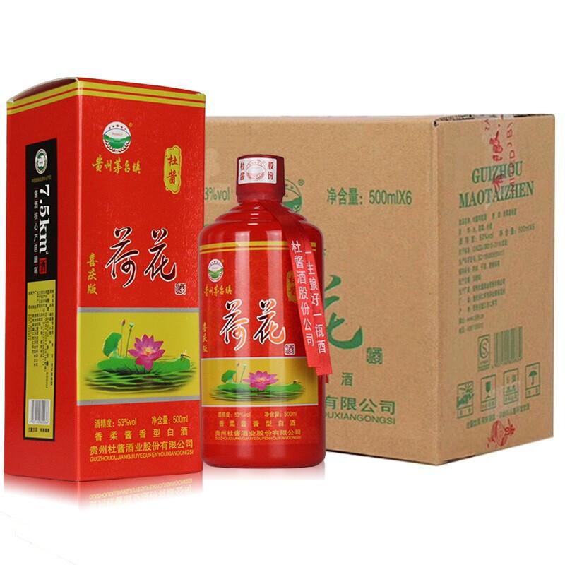 53°贵州茅台镇 杜酱荷花酒 香柔酱香型白酒 喜庆版 500ml*6瓶 整箱装