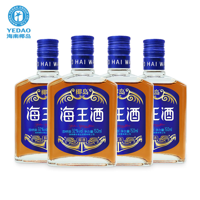 32° 椰岛海王酒 150ml (4瓶装)小瓶配制酒露酒