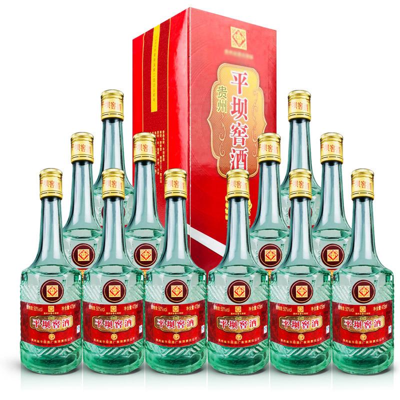 老酒 50° 平坝窖酒475ml(12瓶装)2013年