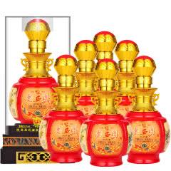 52度西凤酒 窖尊 浓香型白酒 水晶盒红瓶喜酒婚宴 500ml*6瓶(整箱)