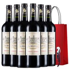 拉蒙 雾榭园 优质波尔多AOC级 法国原瓶进口 干红葡萄酒750ml*6整箱装