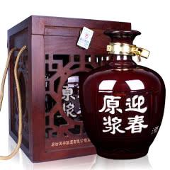 迎春酒54度迎春原浆酱香型白酒2.5L