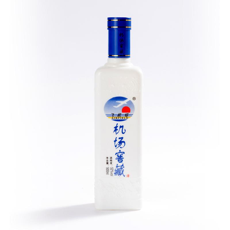 青岛特产流亭机场白酒飞机场原浆酒纯粮固态酿造52度浓香型白酒露酒500ml老酒