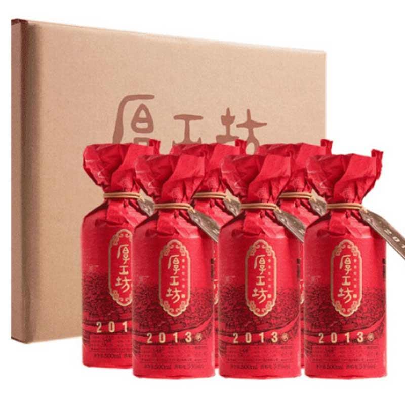 53°厚工坊 2013·酿 工道 茅台镇 53度酱香白酒500mL (6瓶装)