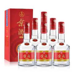 52°宜宾五粮液京酒淡雅香浓香型白酒500ml*6