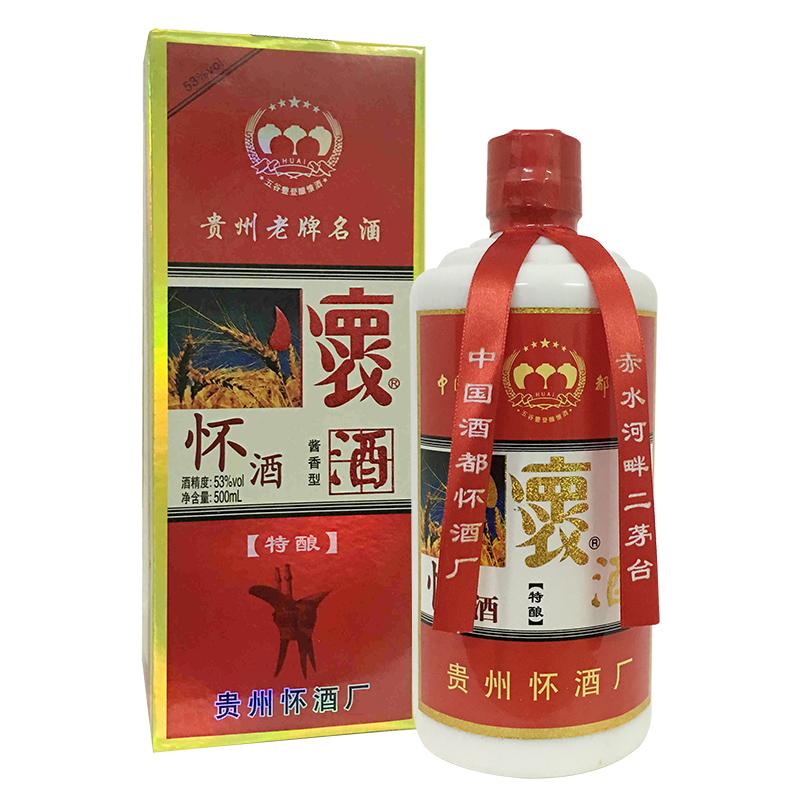 融汇陈年老酒 53°怀酒500ml(2012-2013随机发货)