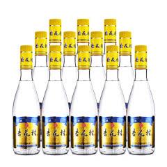50°杏花村汾酒(黄盖玻璃瓶)450ml*12