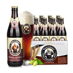 德国风味啤酒范佳乐(原教士)小麦黑啤酒450ml(24瓶)
