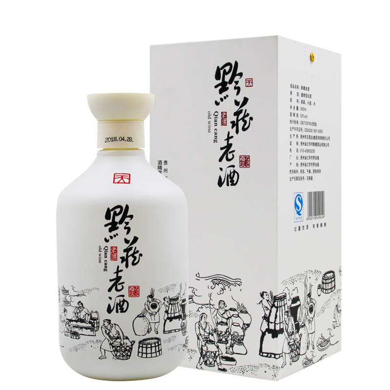 黔藏老酒(天) 53度酱香型白酒 茅台镇粮食酿造  500ml单瓶装