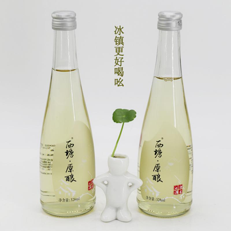 嘉善米酒西塘原酿10°糯米酒清甜有酒酿的味道适合夏日冰镇饮用328ml *12瓶价