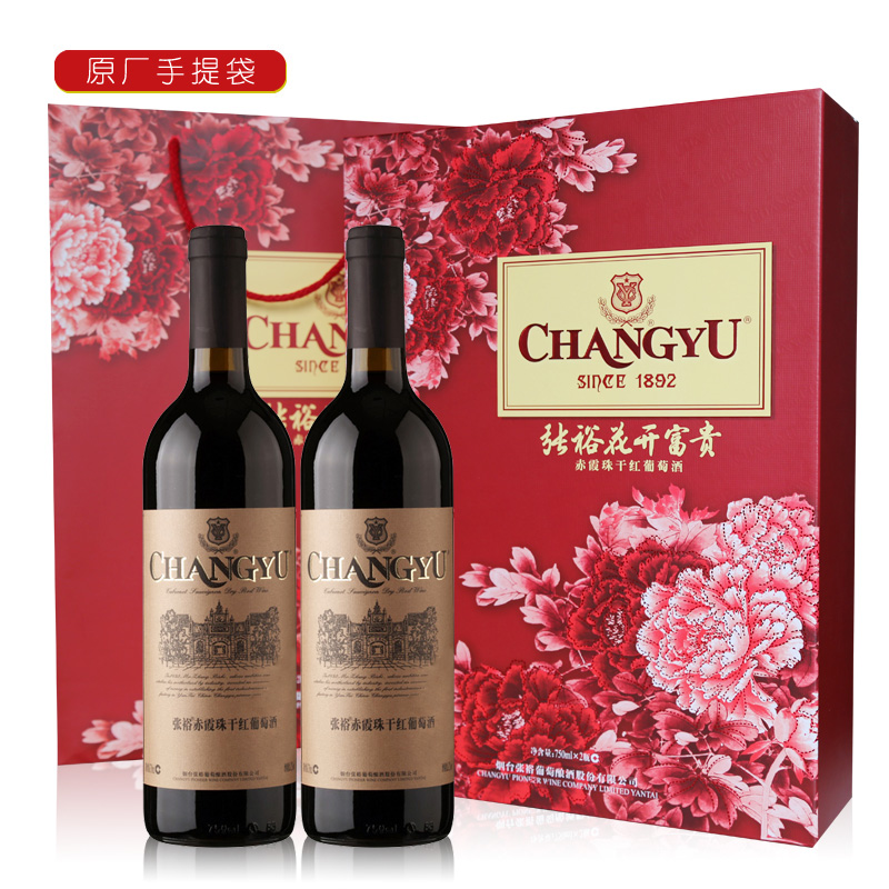 张裕赤霞珠干红葡萄酒花开富贵礼盒750ml*2