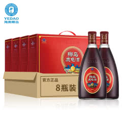 33º 椰岛鹿龟酒 祥福礼盒套装 500ml(8瓶)