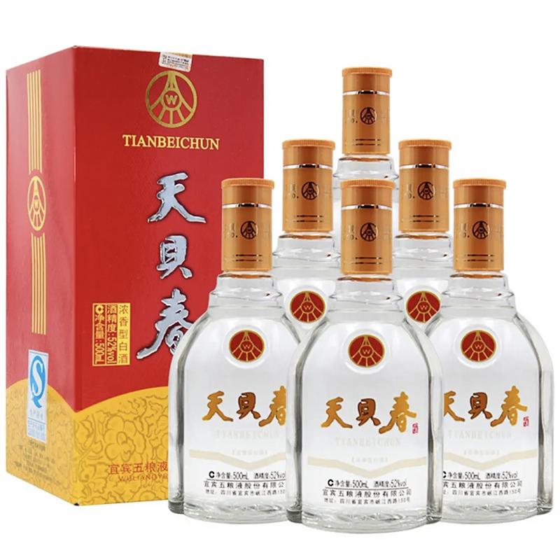 融汇陈年老酒 52°五粮液公司 天贝春500ml(6瓶装)2015年