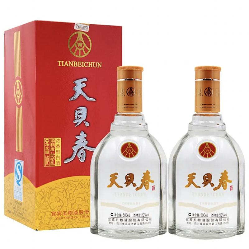 融汇陈年老酒 52°五粮液公司 天贝春500ml(2瓶装)2015年