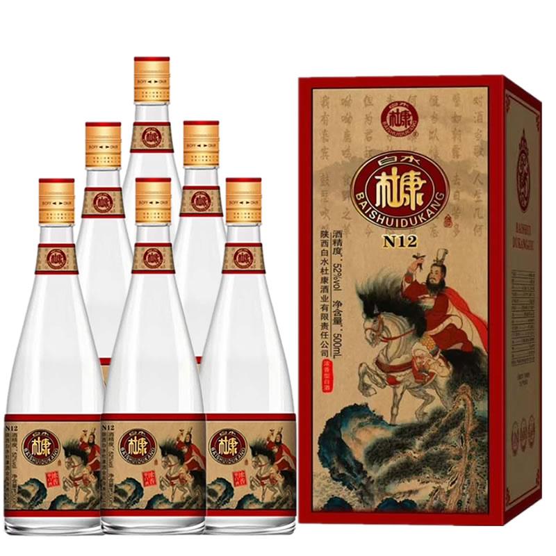 52°白水杜康n12酒浓香型 500ml(6瓶装)