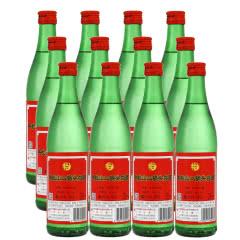 46°牛栏山二锅头 绿瓶绿牛二500ml(12瓶装)整箱