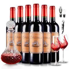 法国原瓶进口红酒龙船绅士干红葡萄酒750ml*6(酒具套装)