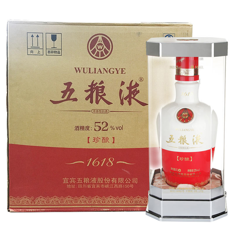 【老酒特卖】52°五粮液1618珍酿3000ml*2(2012年出厂)