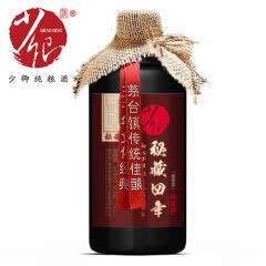 53°少卿秘藏四年 酱香型白酒 贵州茅台镇纯粮酒 单瓶装500ml
