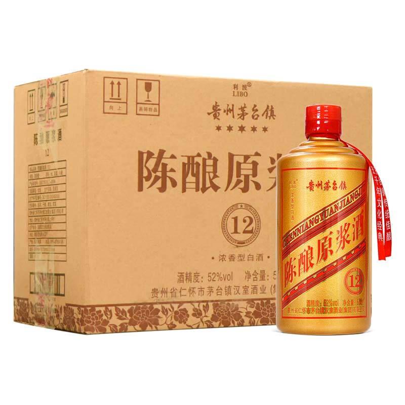 贵州茅台镇利波 白酒整箱特价 浓香型陈酿原浆52度*6瓶
