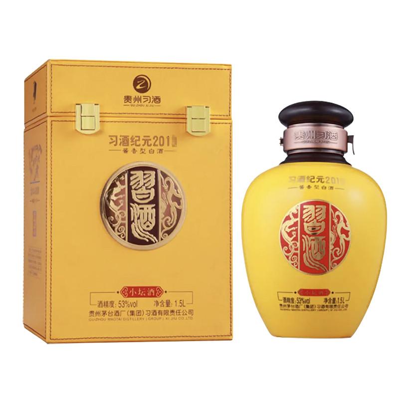 53°贵州茅台酒厂 (集团)习酒纪元 小坛酒  1.5L