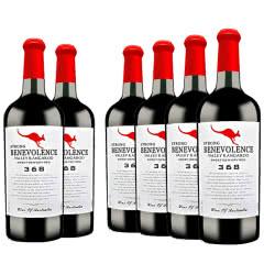 澳大利亚原瓶进口红酒 袋鼠干红葡萄酒750ml*6瓶整箱