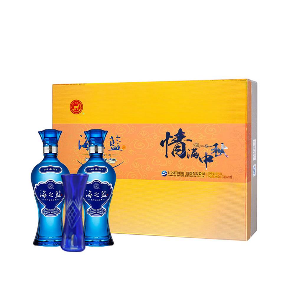 52°洋河蓝色经典 海之蓝 礼盒 绵柔浓香型白酒480ml*2瓶