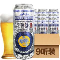 9°P金蓝威玉玲珑啤酒500ml*9瓶易拉罐黄啤酒整箱特价包邮
