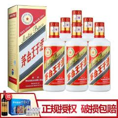 53°茅台王子酒酱香型白酒礼盒礼酒500ml(6瓶装)