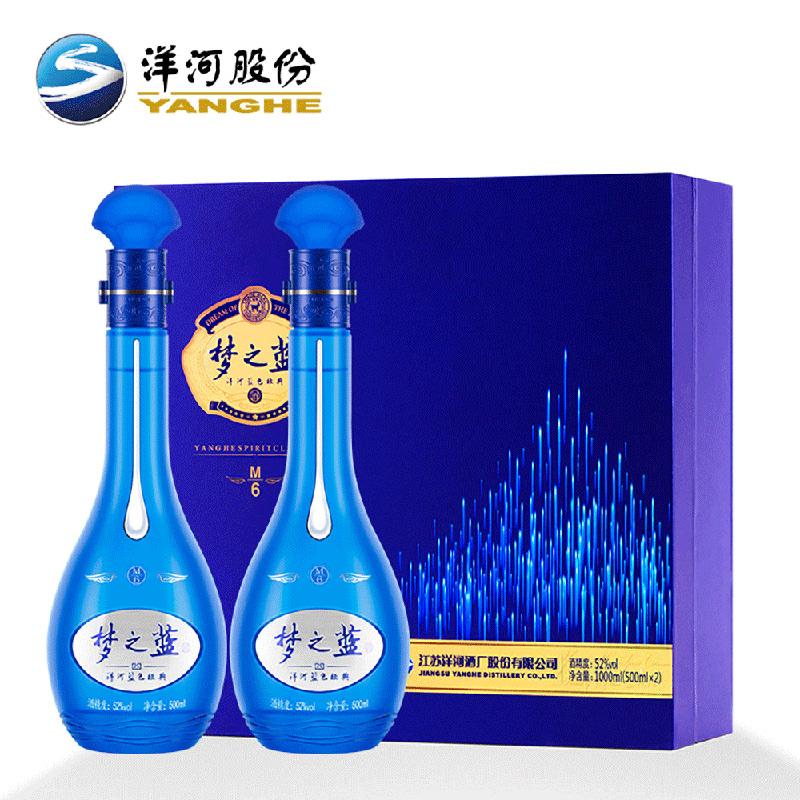 52°洋河梦之蓝M6礼盒500ml*2瓶