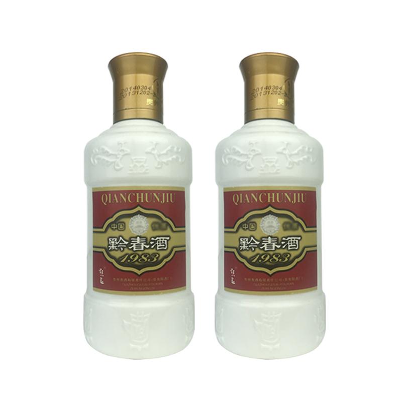 融汇陈年老酒 52°黔春酒 100ml (2瓶装) 2014年