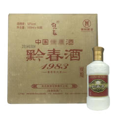 融汇陈年老酒 52°黔春酒 100ml (40瓶装) 2014年