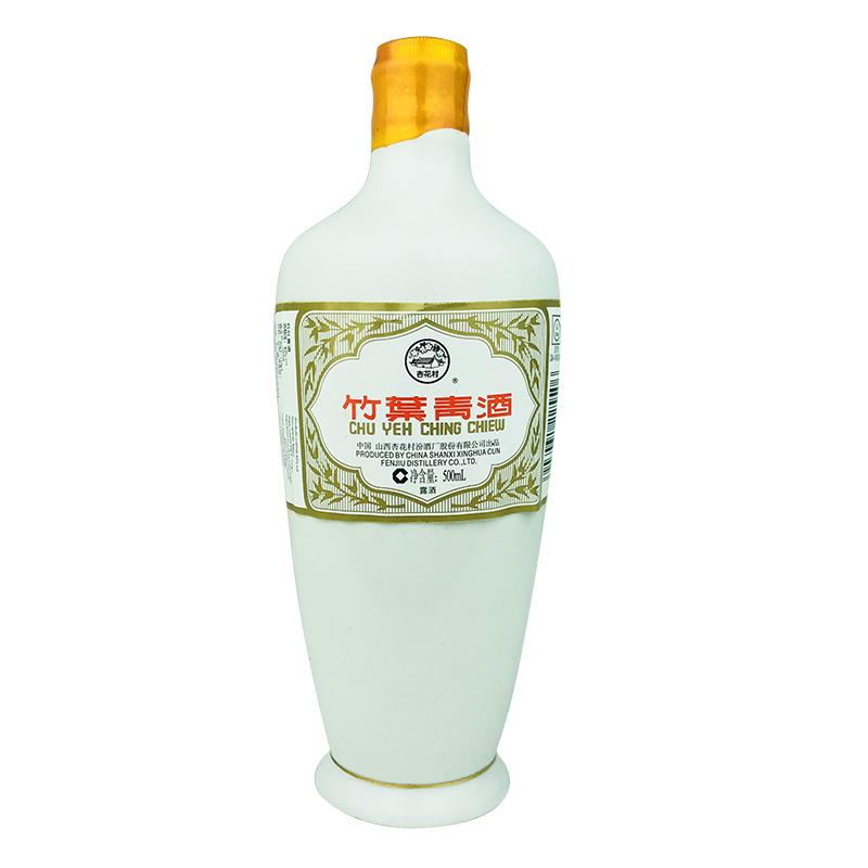 融汇陈年老酒 45º瓷瓶竹叶青酒500ml(2008年)