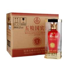 52度五粮国宾珍品浓香型白酒500ml*6(整箱装)