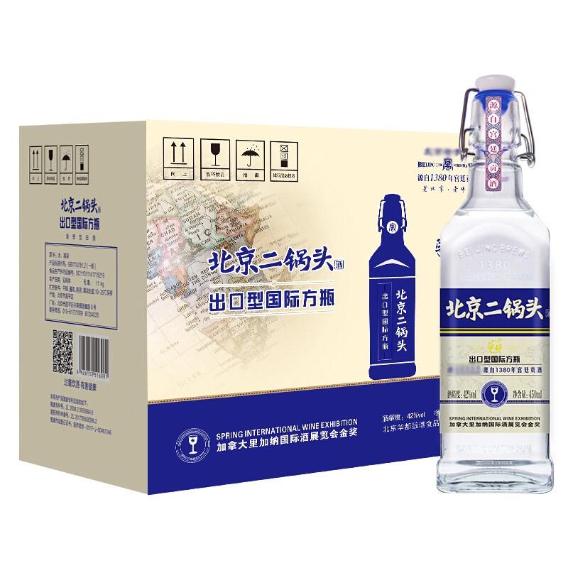 北京二锅头 白酒整箱特价  华都牌清香型 42度 蓝标 450ml*12瓶